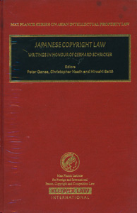 Japanese Copyright Law Writings in Honour of Gerhard Schricker
