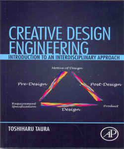 Creative Design Engineering Introduction to an Interdisciplinary Approach