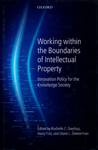 Working within the Boundaries of Intellectual Property