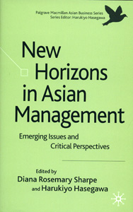 New Horizons in Asian Management:Emerging Issues and Critical Perspectives