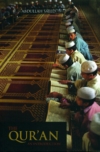 The Quran An Introduction