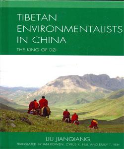 Tibetan Environmentalists in China The King of Dzi