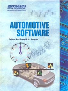 Automotive Software: PT-127