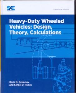 Heavy-Duty Wheeled Vehicles: Design, Theory, Calculations