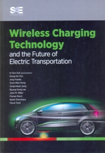 Wireless Charging Technology and The Future of Electric Transportation