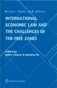 International Economic Law and the Challenges of the Free Zones