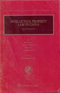 Intellectual Property Law in China 2Ed.