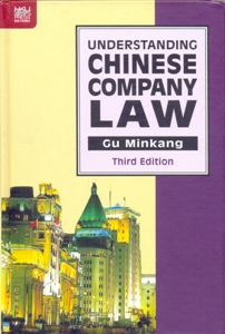 Understanding Chinese Company Law 3Ed.